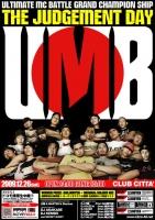 umb2009final-A3-poster.jpg