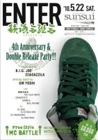 ENTER2010523web.jpg