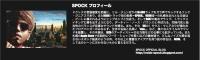スクリーンショット(2012-03-14 18.08.52).png