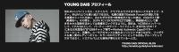 スクリーンショット(2012-03-14 18.09.32).png