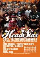 headstar-2.jpg