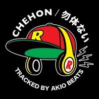 CHEHON_Mottainai_OL.jpg