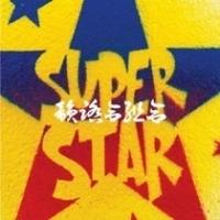 superstar_index.jpg